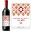 Vin personnalisée avec étiquette baroque