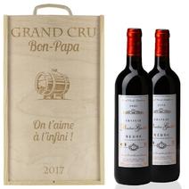 Caisse à vin 2 bouteilles classique personnalisé