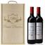 Caisse à vin 2 bouteilles personnalisée